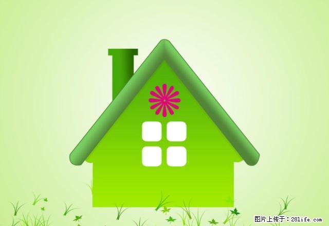 兴国寺 56平米 700/月 - 房屋出租 - 房屋租售 - 大同分类信息 - 大同